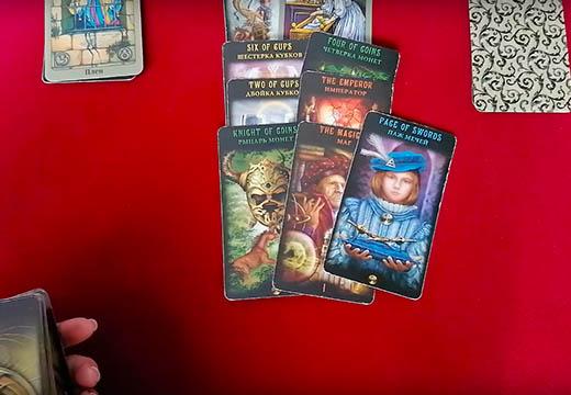 """Гадания: """"На ближайшее будущее"""" - на игральных картах"""