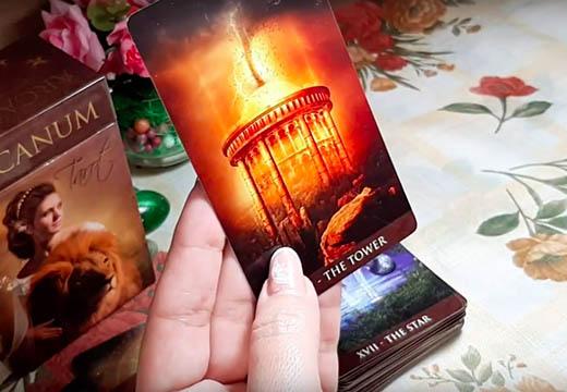 """Гадание на цыганских картах: """"На любовь"""""""
