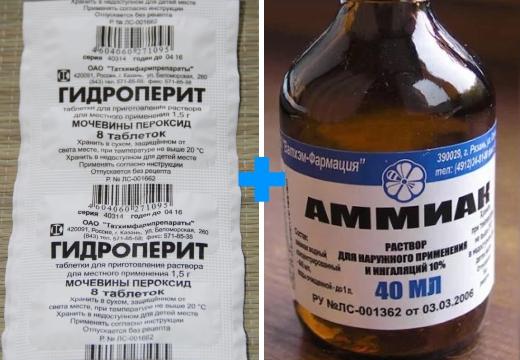 гидроперит аммиак