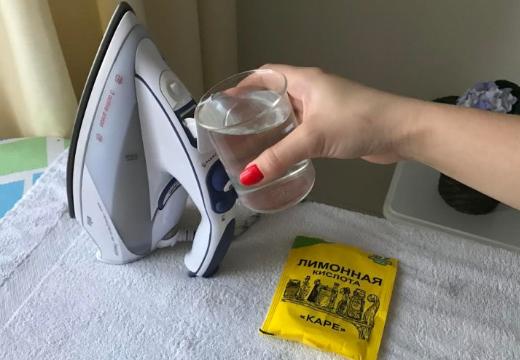 Утюг и лимонная кислота