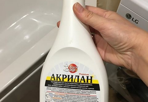 акрилан для ванной