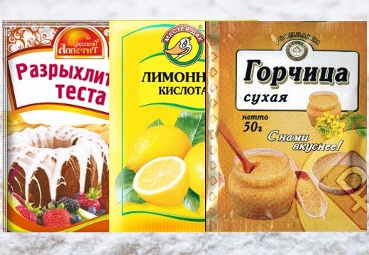 разрыхлитель лимонная кислота горчица