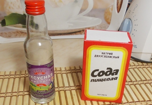 уксусная кислота сода
