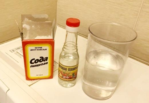 сода уксус